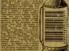 Жатецкий Гусь рубиновый ▶ Gallery 2536 ▶ Image 8520 (Back Label • Контрэтикетка)