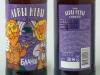 Невское Львы Невы Blanche ▶ Gallery 2599 ▶ Image 8763 (Glass Bottle • Стеклянная бутылка)
