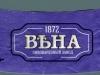Невское Львы Невы Blanche ▶ Gallery 2599 ▶ Image 8811 (Neck Label • Кольеретка)