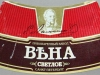 Вена Светлое ▶ Gallery 1510 ▶ Image 4968 (Neck Label • Кольеретка)