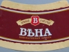 Вена ▶ Gallery 1509 ▶ Image 10240 (Neck Label • Кольеретка)