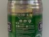 Heineken ▶ Gallery 262 ▶ Image 588 (Keg • Бочонок)