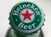 Heineken Lager ▶ Gallery 28 ▶ Image 74 (Bottle Cap • Пробка)