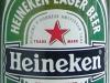 Heineken Lager ▶ Gallery 28 ▶ Image 73 (Label • Этикетка)