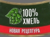 Три медведя ▶ Gallery 2934 ▶ Image 10214 (Neck Label • Кольеретка)