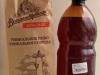 Василеостровское красное ▶ Gallery 1827 ▶ Image 5627 (Plastic Bottle • Пластиковая бутылка)