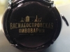 Вишневый эль ▶ Gallery 1808 ▶ Image 5572 (Bottle Cap • Пробка)