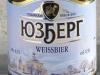 Юзберг Weissbier ▶ Gallery 1209 ▶ Image 3495 (Glass Bottle • Стеклянная бутылка)
