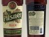 Крюгер Пилснер ▶ Gallery 1573 ▶ Image 4710 (Glass Bottle • Стеклянная бутылка)