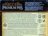 Krüger Premium Pils ▶ Gallery 901 ▶ Image 2427 (Back Label • Контрэтикетка)