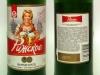 Рижское Фирменное ▶ Gallery 2785 ▶ Image 9566 (Glass Bottle • Стеклянная бутылка)