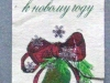 Афанасий Доброе светлое новогоднее ▶ Gallery 1341 ▶ Image 3880 (Excise Stamp • Акцизная марка)