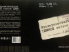 Афанасий Экспериментальное темное легкое ▶ Gallery 347 ▶ Image 817 (Label • Этикетка)