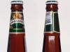 Афанасий светлое ▶ Gallery 536 ▶ Image 1486 (Glass Bottle • Стеклянная бутылка)