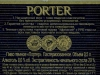 Porter ▶ Gallery 2645 ▶ Image 8939 (Back Label • Контрэтикетка)