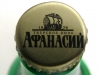 NikitiN Lager Beer ▶ Gallery 326 ▶ Image 744 (Bottle Cap • Пробка)