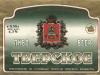 Тверское Светлое ▶ Gallery 1688 ▶ Image 5195 (Label • Этикетка)