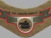 Тверское Светлое ▶ Gallery 1688 ▶ Image 5196 (Neck Label • Кольеретка)