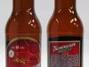 Тюменское крепкое ▶ Gallery 1286 ▶ Image 3709 (Glass Bottle • Стеклянная бутылка)