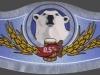 Белый Медведь безалкогольное ▶ Gallery 1504 ▶ Image 4403 (Neck Label • Кольеретка)