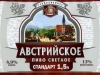 Австрийское традиционное ▶ Gallery 2463 ▶ Image 8195 (Wrap Around Label • Круговая этикетка)