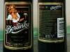 Beranka тёмное ▶ Gallery 2347 ▶ Image 7812 (Glass Bottle • Стеклянная бутылка)
