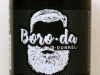 Боро-да Dunkel ▶ Gallery 2215 ▶ Image 7302 (Plastic Bottle • Пластиковая бутылка)