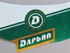 Баварское ▶ Gallery 1045 ▶ Image 7163 (Neck Label • Кольеретка)