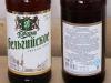 Бавария Бельгийское ▶ Gallery 2178 ▶ Image 7147 (Glass Bottle • Стеклянная бутылка)