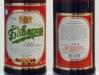 Бавария темное ▶ Gallery 1049 ▶ Image 2959 (Glass Bottle • Стеклянная бутылка)