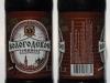 Вологодское тёмное ▶ Gallery 1371 ▶ Image 3977 (Plastic Bottle • Пластиковая бутылка)