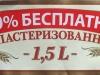 Балтика Разливное ▶ Gallery 2311 ▶ Image 7680 (Label • Этикетка)