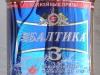 Балтика №3 ▶ Gallery 2426 ▶ Image 8079 (Plastic Bottle • Пластиковая бутылка)