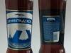 Ленинградское ▶ Gallery 2633 ▶ Image 8900 (Plastic Bottle • Пластиковая бутылка)