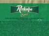 Rizhskoe Export ▶ Gallery 2786 ▶ Image 9571 (Back Label • Контрэтикетка)