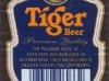 Tiger ▶ Gallery 256 ▶ Image 567 (Back Label • Контрэтикетка)