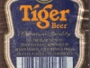 Tiger ▶ Gallery 256 ▶ Image 569 (Back Label • Контрэтикетка)