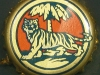Tiger ▶ Gallery 256 ▶ Image 858 (Bottle Cap • Пробка)