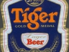 Tiger ▶ Gallery 256 ▶ Image 568 (Label • Этикетка)