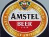 Amstel Lager ▶ Gallery 972 ▶ Image 2676 (Label • Этикетка)