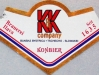 Konbier ▶ Gallery 989 ▶ Image 2722 (Neck Label • Кольеретка)