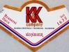 Konbier ▶ Gallery 989 ▶ Image 2722 (Neck Label • Кольеретка)