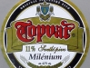 Topvar Milénium ▶ Gallery 974 ▶ Image 2682 (Label • Этикетка)