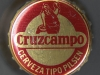 Cruzcampo ▶ Gallery 435 ▶ Image 1092 (Bottle Cap • Пробка)