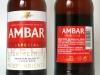 Ambar Especial ▶ Gallery 2822 ▶ Image 9714 (Glass Bottle • Стеклянная бутылка)