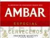 Ambar Especial ▶ Gallery 2822 ▶ Image 9717 (Label • Этикетка)