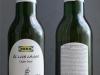 Öl Ljus Lager ▶ Gallery 770 ▶ Image 2063 (Glass Bottle • Стеклянная бутылка)