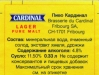 Cardinal Lager Pure Malt ▶ Gallery 1015 ▶ Image 2842 (Back Label • Контрэтикетка)
