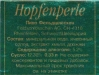 Hopfenperle ▶ Gallery 1022 ▶ Image 2863 (Back Label • Контрэтикетка)