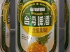 Taiwan Beer Pineapple ▶ Gallery 947 ▶ Image 2575 (Can • Банка)